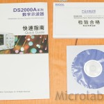 DS2072A-quick-quide-cd